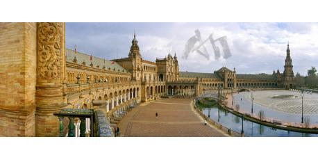004-004 Seville