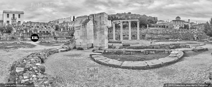 J81366F4. Tetraconch ruins in Library of Hadrian, Athens (Greece)