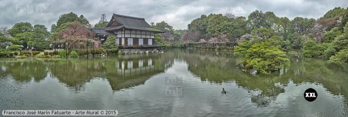 F2493803. Kyoto Hein Shrine gardens
