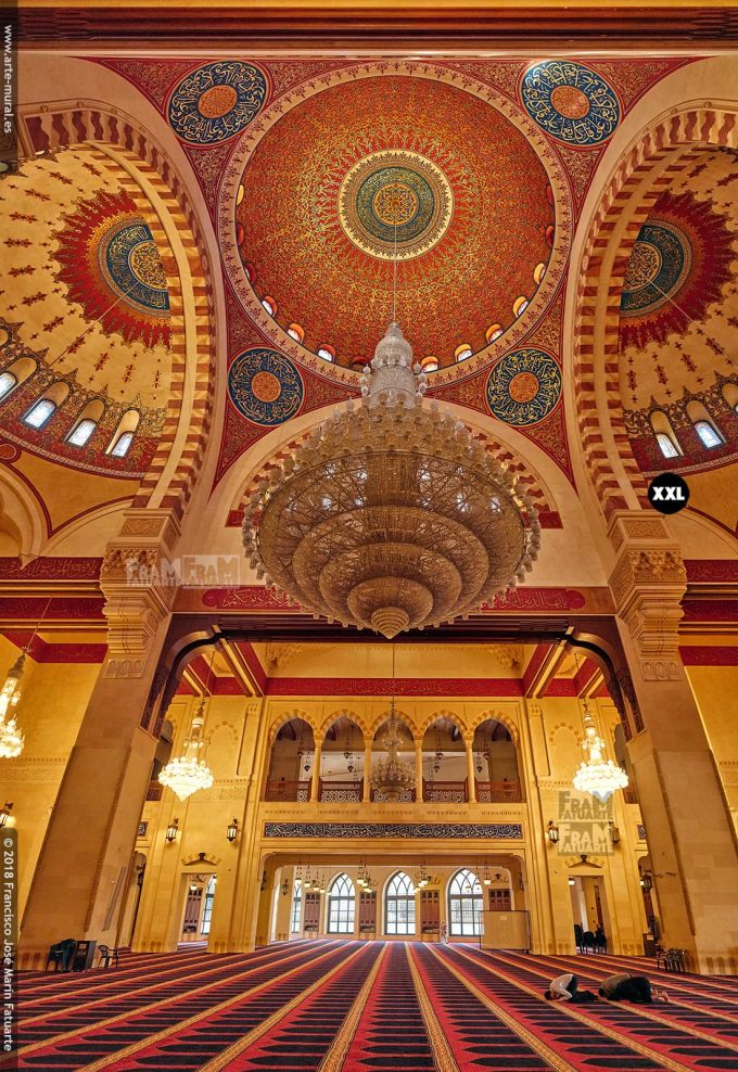 IF075624. Mohamad al amin Mosque interior, Beirut, Lebanon