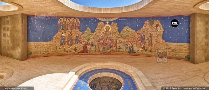IF165403. Ceiling of the Basilica Entrance. Our Lady of Mantara. Maghdouché, Lebanon